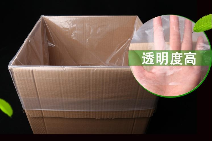 四方袋 立体袋