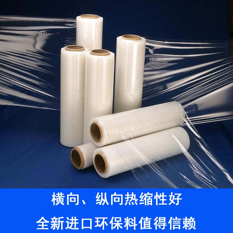 POF热收缩膜用途,热缩膜,收缩膜,热收缩膜厂家