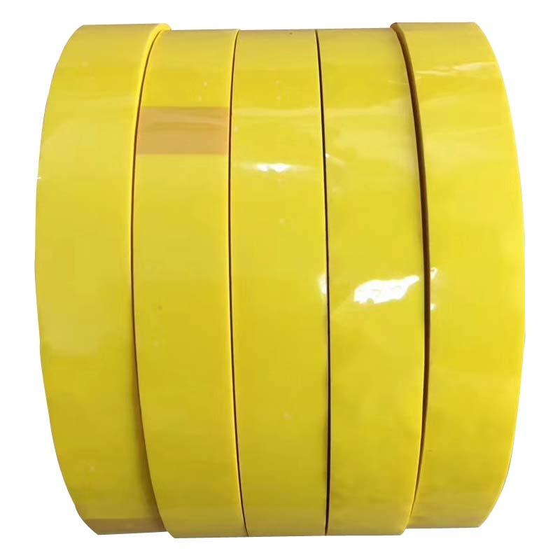 55U浅黄色玛拉胶带