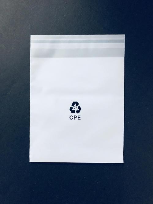 磨砂CPE袋
