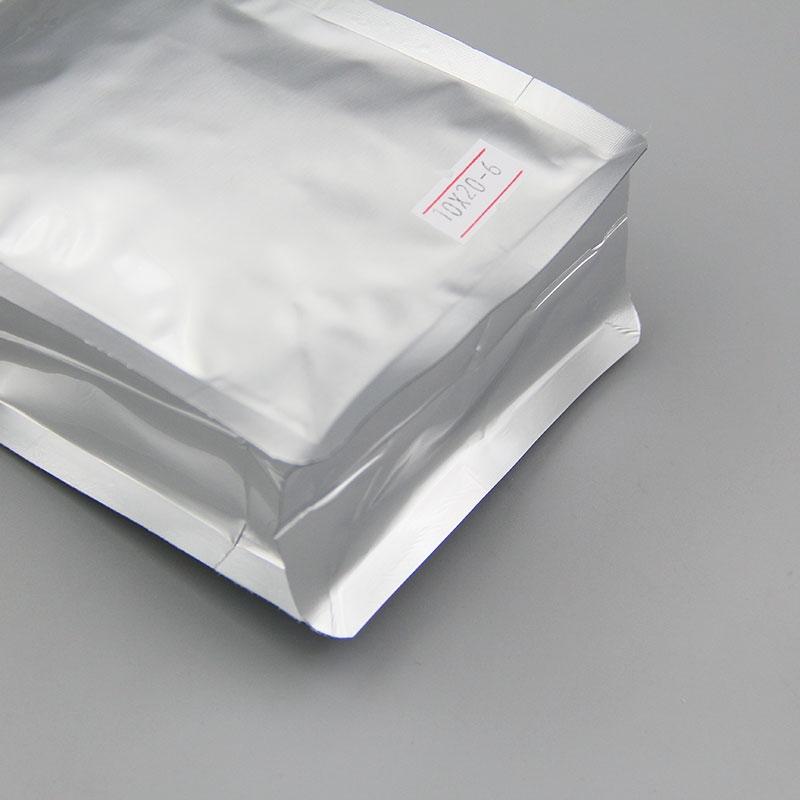 高温灭菌铝箔袋