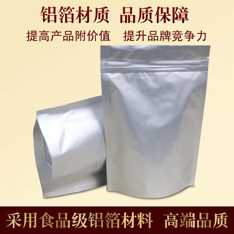 咖啡铝箔胶袋