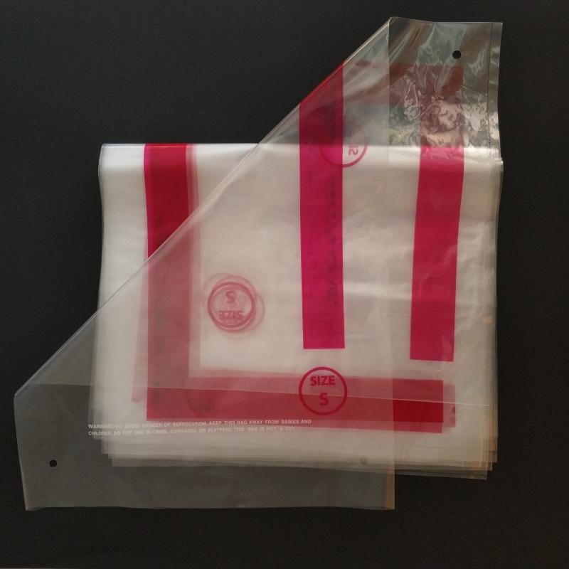 印刷PE袋