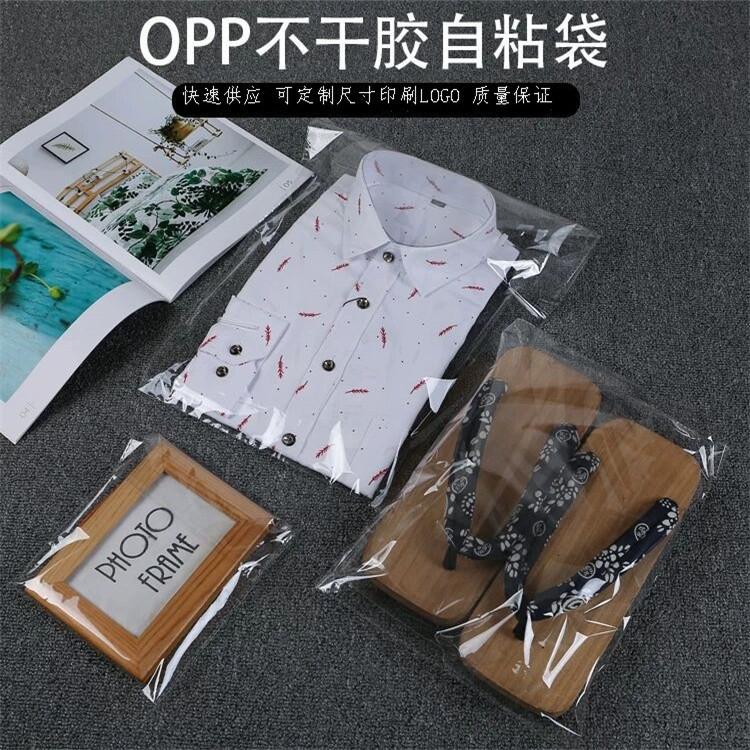 扬州市OPP胶袋